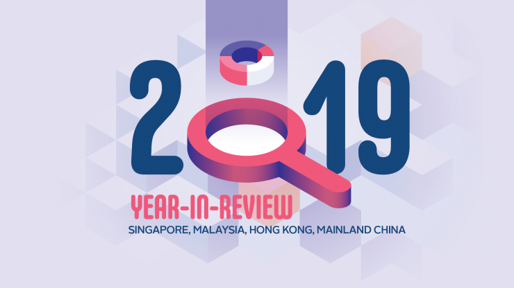FCM Asia year in review 2019