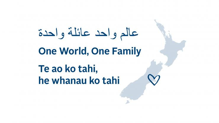 One World, One family