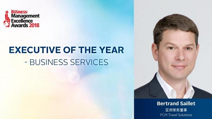 Bertrand Saillet named Executive of the Year