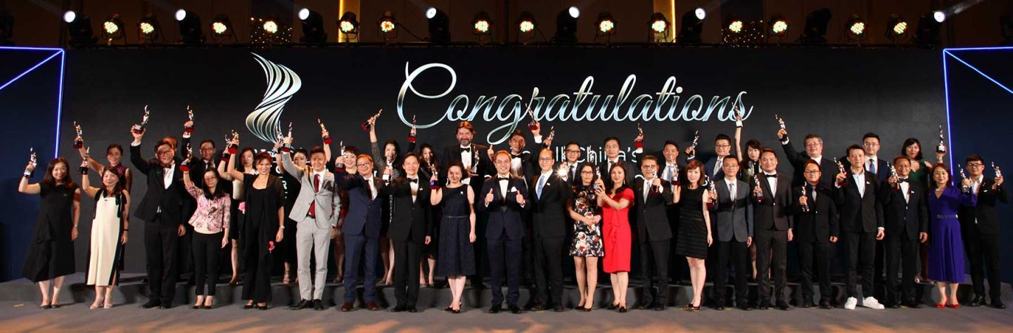 HR Asia Awards 2019 Winners